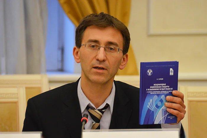 Эксперт МИМРД МПА СНГ выпустил книгу, посвященную избирательным процессам в государствах Содружества