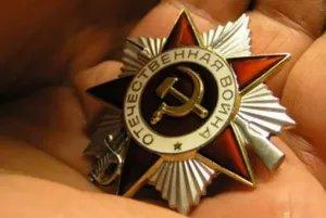 В Москве прошла конференция на тему борьбы с фальсификацией истории