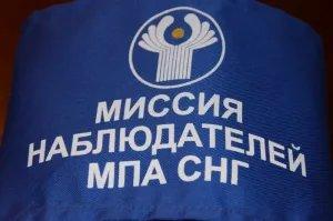 Международные наблюдатели от МПА СНГ работают на избирательном участке в Москве