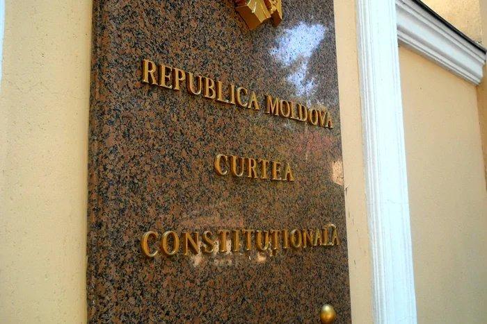 Конституционный суд Республики Молдова утвердил окончательные результаты прошедших 30 ноября парламентских выборов