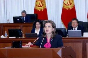 На заседании Жогорку Кенеша члены Правительства приняли присягу