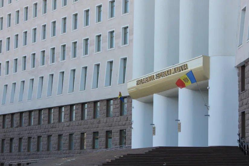 Председателем Парламента Республики Молдова избран Андриан Канду