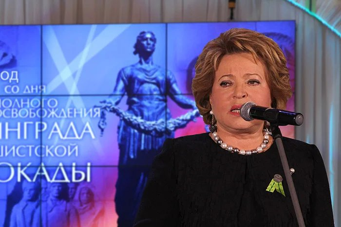 Валентина Матвиенко: «Мы никогда не забудем тех, кто подарил нам мир и свободу, доказав, что воля человека сильнее вражеского оружия»