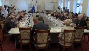 В Крыму проходит международная научная конференция «Ялта 1945: прошлое, настоящее, будущее»
