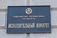 В Минске обсудили проект Концепции согласованных действий государств-участников СНГ в области противодействия онкологическим заболеваниям