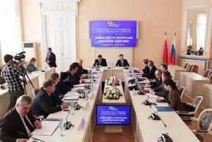 Союзные парламентарии обсудили программу согласованных действий в области внешней политики