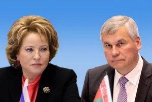 2 апреля - День единения народов Белоруссии и России