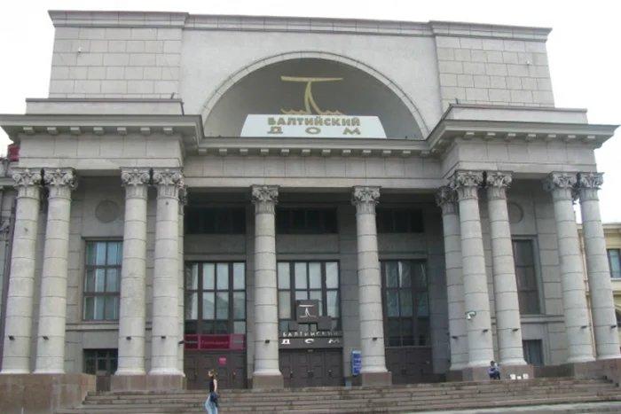 В Петербурге открылся XVII Международный театральный фестиваль стран СНГ и Балтии «Встречи в России»