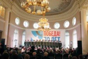 В Екатерининском зале Таврического дворца прошел праздничный концерт