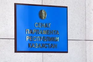 Наблюдатели от МПА СНГ встретились с Председателем и депутатами Сената Парламента Республики Казахстан
