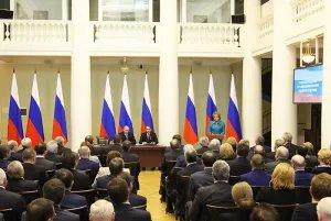 Президент России встретился с членами Совета законодателей РФ в Таврическом дворце
