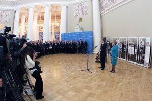 Бюст Сергея Муромцева открыли в Таврическом дворце