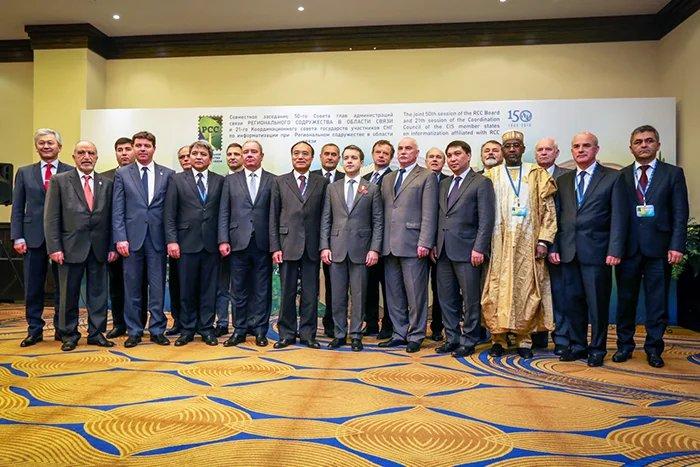 В Москве состоялось совместное заседание 50-го Совета глав АС РСС и 21-го Координационного совета государств-участников СНГ по информатизации при РСС