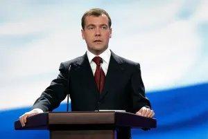 Приветствие Председателя Правительства РФ участникам экологического конгресса
