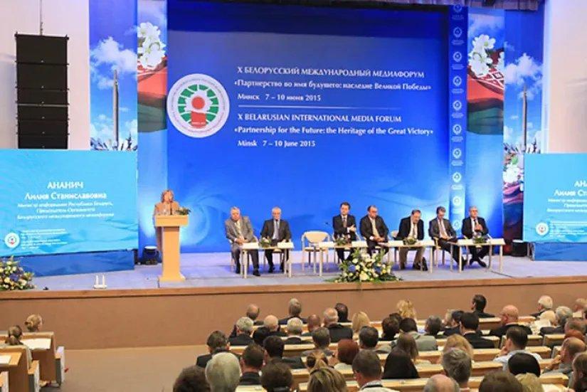 Х международный медиафорум проходит в Минске