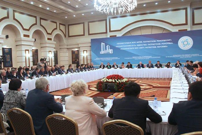 В Астане проходит международная конференция «Казахстанский путь: Единство. Патриотизм. Реформы»