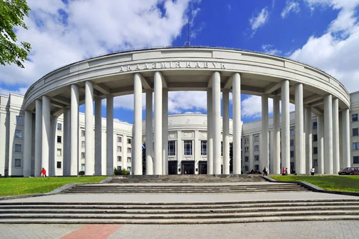 Международная школа молодых историков стран СНГ продолжает работу в Минске