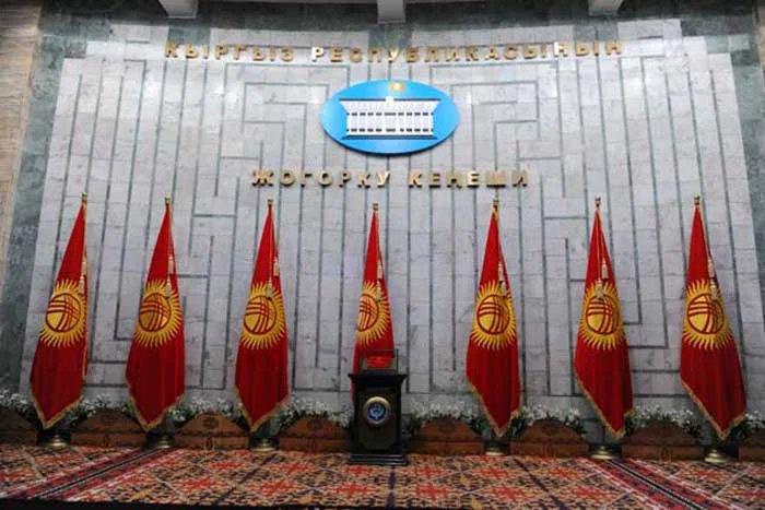 Назначены выборы депутатов нового созыва Жогорку Кенеша Кыргызской Республики