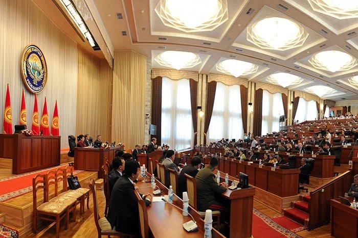За 5 лет работы Жогорку Кенеша принято более 1000 законов