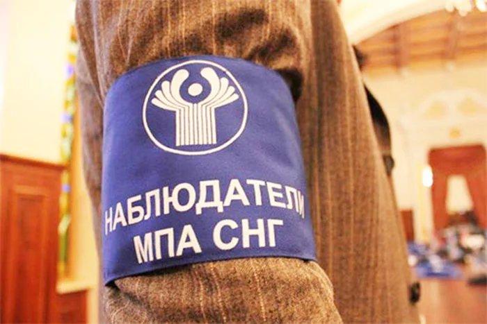 Группа наблюдателей от МПА СНГ на выборах Президента Республики Беларусь войдет в состав Миссии Содружества Независимых Государств
