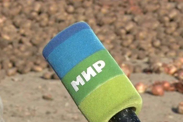 Телеканал «МИР» стал новым федеральным каналом в России