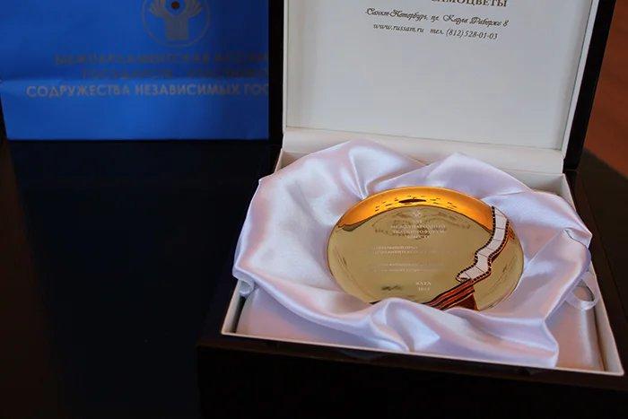 Номинантам XVI Международного  телекинофорума  вручили специальные призы от МПА СНГ