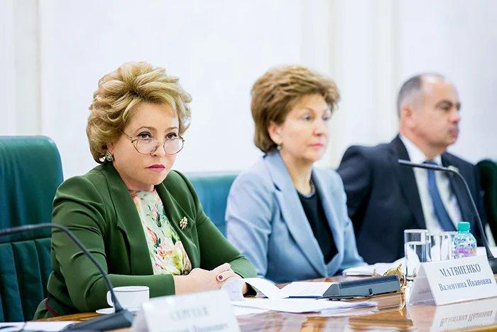 В Москве состоялось заседание Организационного комитета Евразийского женского форума