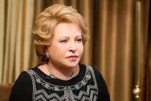 Валентина Матвиенко рассказала о Евразийском женском форуме