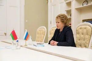 Валентина Матвиенко провела встречу с заместителем премьер-министра Республики Беларусь Натальей Кочановой