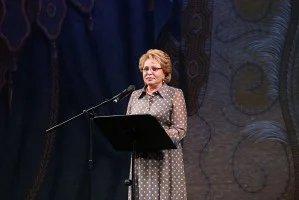 В рамках «Евразийского женского форума» прошел гала-концерт