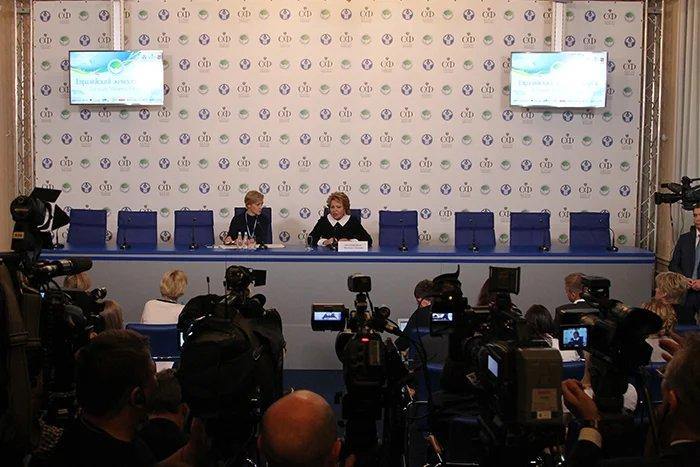 Пресс-конференция, посвященная форуму, прошла в Таврическом дворце