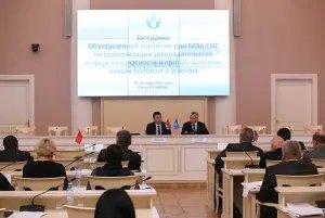 Вопросы гармонизации законодательства стран СНГ в сфере безопасности  обсуждают в Таврическом дворце