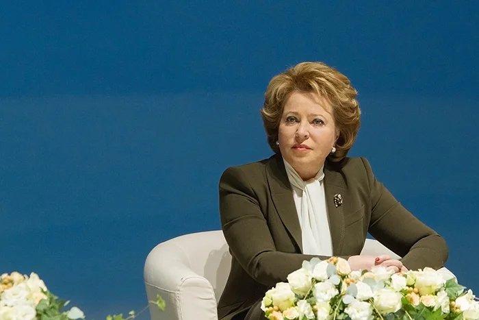 Валентина Матвиенко направила приветствие участникам Международной конференции