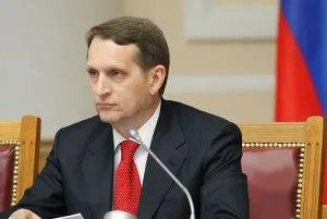 Организаторам и участникам Международной конференции «Актуальные проблемы мира и стабильности в Евразии» направил приветствие Сергей Нарышкин