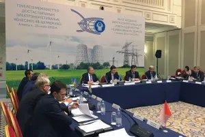 В Алматы прошло заседание Электроэнергетического совета СНГ
