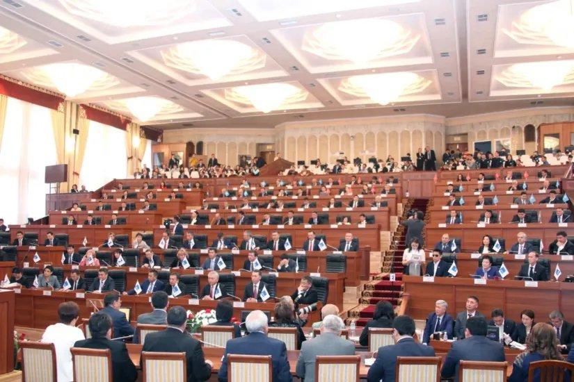 Состоялось открытие первой сессии VI созыва Жогорку Кенеша Кыргызской Республики