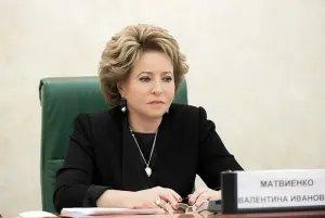 Валентина Матвиенко выразила соболезнования семьям погибших в авиакатастрофе