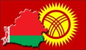 В Республике Беларусь и Кыргызской Республике отмечают 98-ю годовщину Октябрьской революции