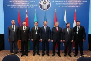 В Астане обсуждены вопросы в сфере противодействия коррупции