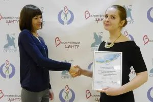 Волонтеров ЕЖФ наградили дипломами