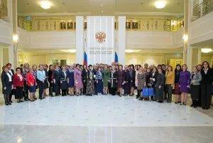 В верхней палате российского парламента вспоминали Евразийский женский форум