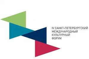 IV Санкт-Петербургский международный культурный форум объявлен открытым