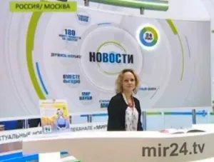 На выставке медиа-индустрии в Москве МТРК «МИР» подготовил для своих гостей викторины и призы