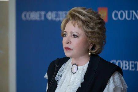 Валентина Матвиенко: «В ближайшее время МПА СНГ направит Председателю ПАСЕ официальное приглашение принять участие в работе Ассамблеи»
