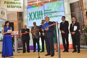 XXIII Минская международная книжная выставка-ярмарка завершила свою работу