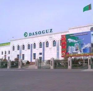 Город Дашогуз - культурная столица СНГ в 2016 году