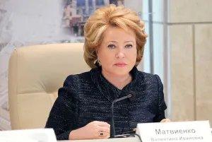 Валентина Матвиенко: «Роль женщин растет не только на национальном уровне, но и на международной арене»