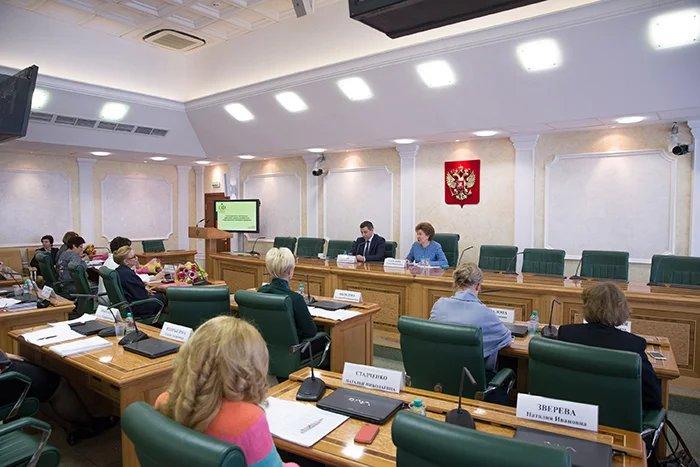 В Москве прошло расширенное заседание рабочей группы Евразийского женского форума