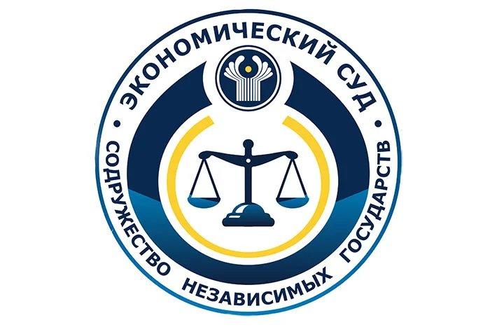 Стартовала интернет-конференция Председателя Экономического Суда СНГ