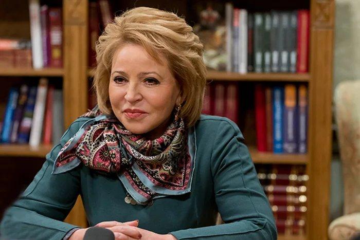 Валентина Матвиенко рассказала о приглашенных на весеннюю сессию МПА СНГ